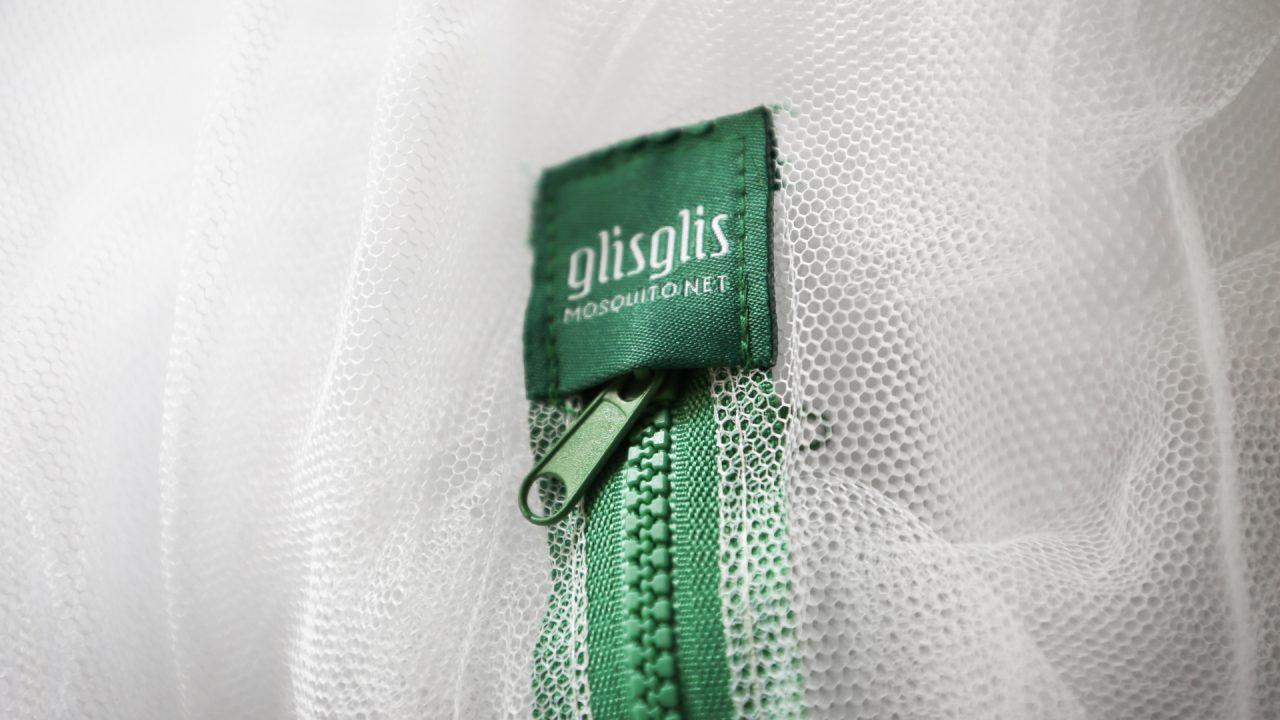 GlisGlis Moskitonetz GlisGlis Mosquito net zipper